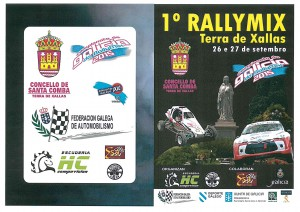 rallymix (2)