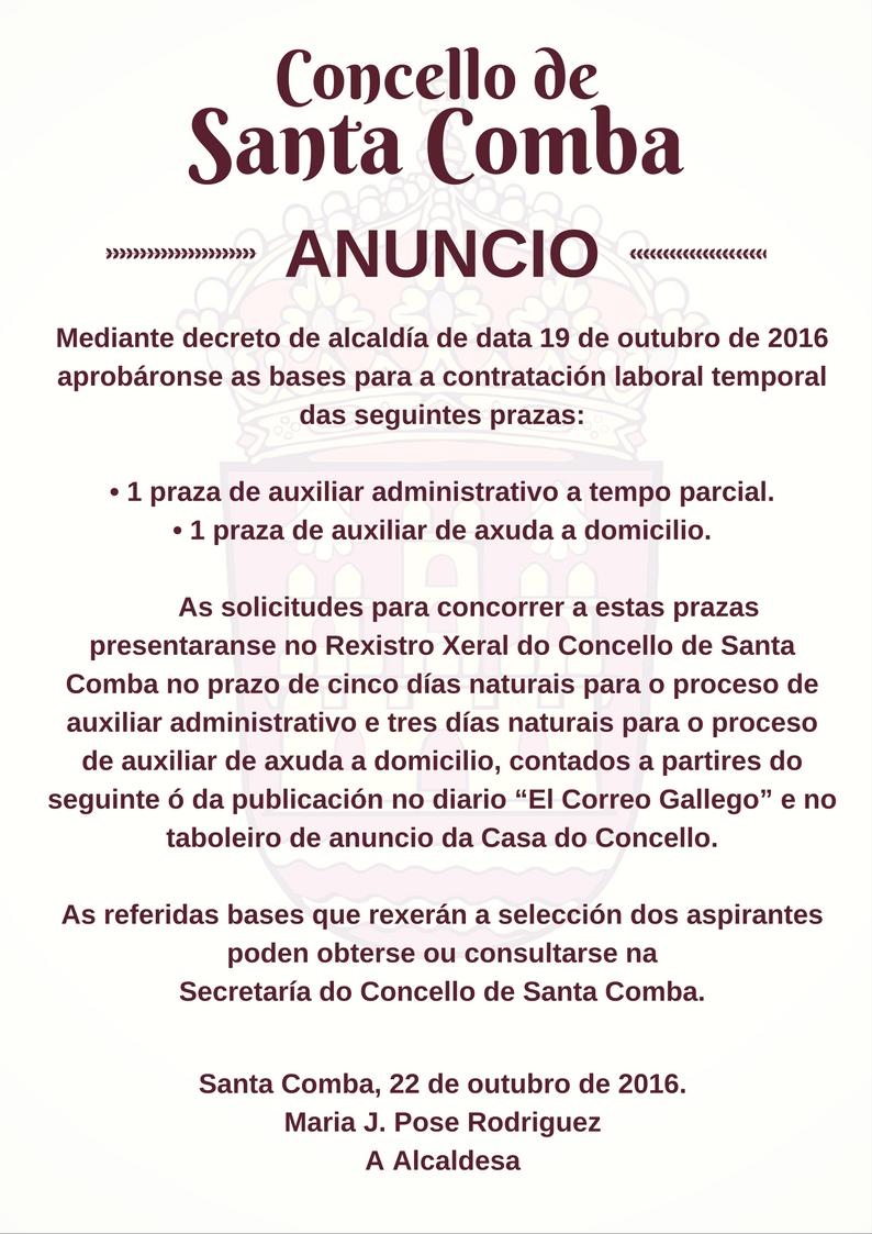 2016-10-25-anuncio-de-contratacion-de-personal-laboral-temporal