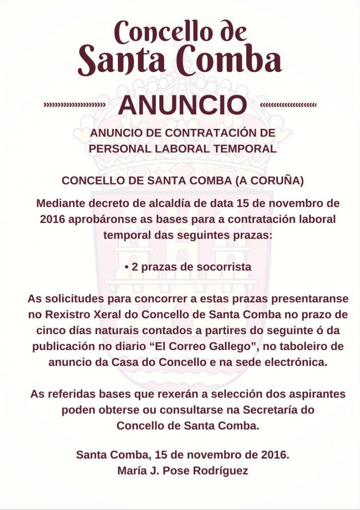 2016-11-16-anuncio-socorristas-2016
