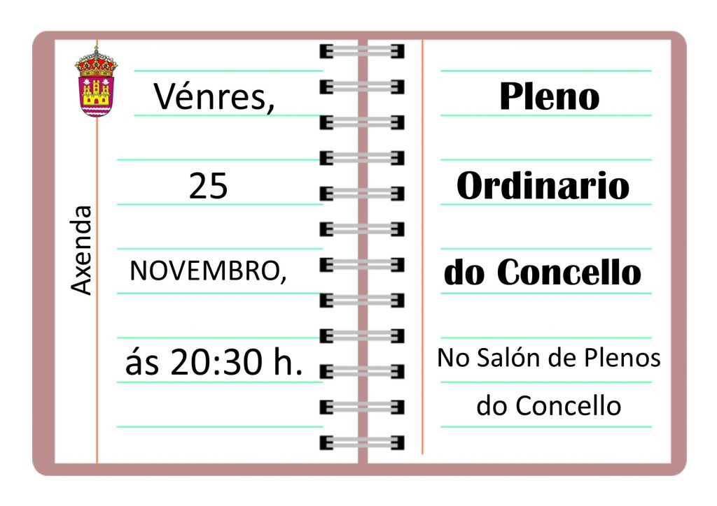2016-11-25-pleno-ordinario-do-concello