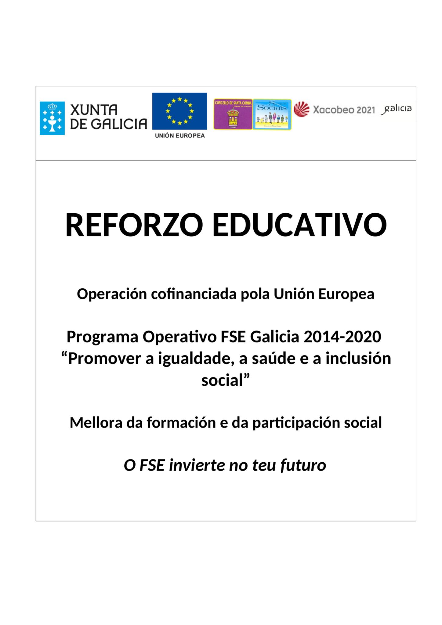2019-12-05-Cartel-reforzo-educativo
